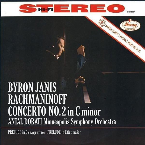 DORATI JANIS Rachmaninov Piano Concerto LP
