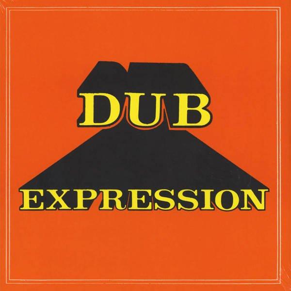 ERROL BROWN Dub Expression LP (Orange Vinyl)