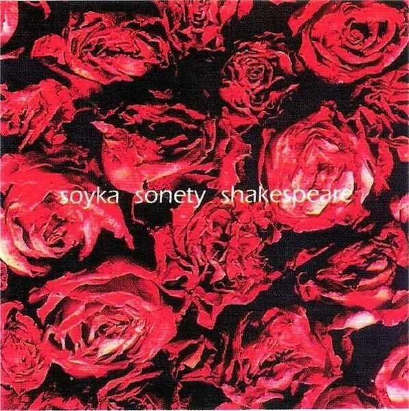STANISLAW SOYKA Soyka. Sonety. Shakespeare. LP
